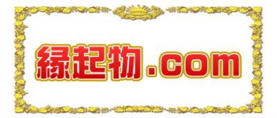 縁起物.com | 外国人への日本土産に最適な日本の縁起物を紹介