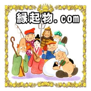 縁起物.com
