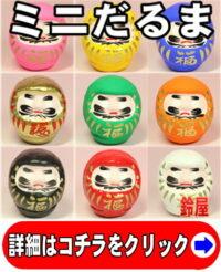 外国人への日本のお土産