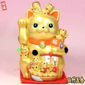 金運アップ招き猫:正面