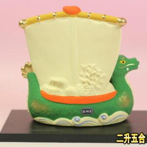 宝船の置物:背面