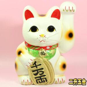 陶器の招き猫:正面